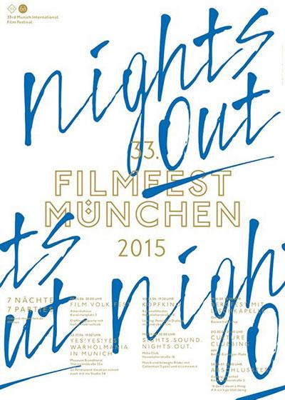 Filmfest Muenchen