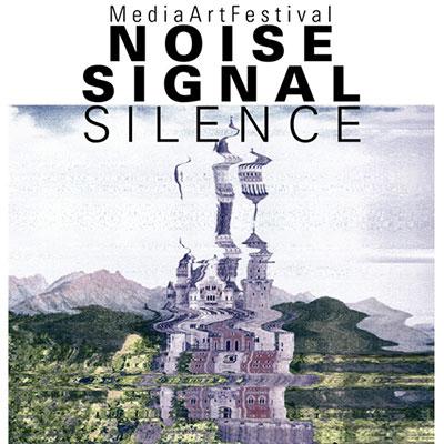 noisesignalsilence